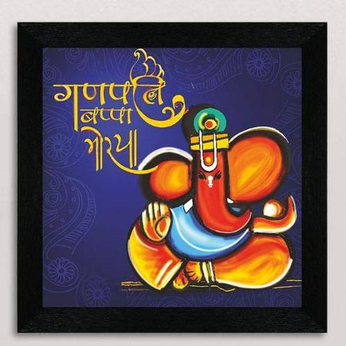 Fantastic Ganpati Bappa Painting